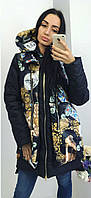 Куртка женская зима синтепон