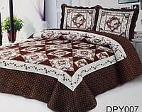 Печворк на кровать с узором по цене производителя + 2 наволочки
