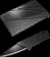 Карманный нож «CardSharp»