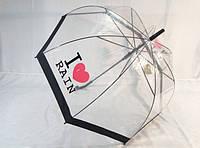 Прозрачный зонт-трость № 3465 от Max Komfort
