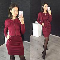 Женский стильный костюм: платье и пиджак (3 цвета)