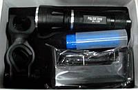 Фонарь с зарядным устройством 200w 105