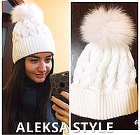 Женская теплая шапка крупной вязки с бубоном (4 цвета)