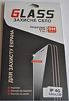 Защитное стекло для IPhone 4 4s 0,33мм 9H 2.5D