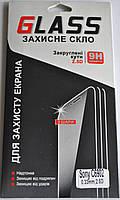 Защитное стекло для Sony Xperia Z1 C6902 0,33мм 9H 2.5D