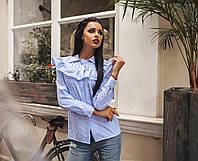Рубашка женская с воланом на пуговицах коттон