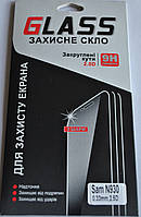 Защитное стекло для Samsung Note 7 N930 0,33мм 9H 2.5D