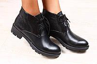 Оригинальные ботинки на шнурках, кожа
