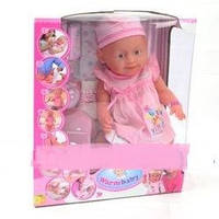 Пупс warm baby (беби борн) 8004-405