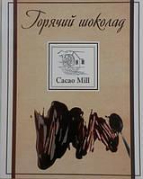 Горячий шоколад в стиках.СacaoMill 20гр (код 02315)