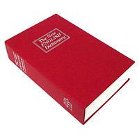 Книга-сейф «Словарь английского языка»