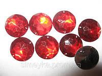 Камень пришивной (серединка) пластиковый тёмно-красный 20 мм, уп. 5 шт.