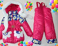 Зимний детский костюм-комбинезон для девочки,  на 3-4 года