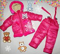 Зимний детский костюм-комбинезон для девочки,  на 1, 2, 3 года