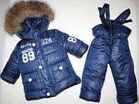 Зимний детский костюм-комбинезон для мальчика с натуральной опушкой на 1, 2, 3, 4, 5 лет