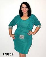Платье трикотажное нарядное  50.52.54.56.