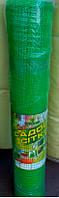 Птичка. Заборы садовые ,сетки пластиковые. Ячейка 12х14 мм, рул. 1х50 м (зеленая).