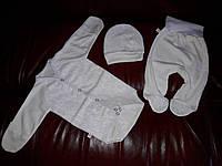 Набор для новорожденных (бодик, ползунки, шапочка) белый