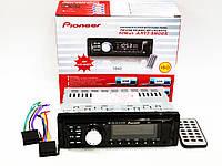 Автомагнитола Pioneer 1042 с пультом. Хорошее качество. Функциональная и практичная магнитола. Код: КДН886