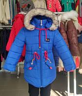 Пальто пуховик с капюшоном 128-140 см