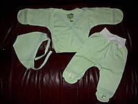 Набор для новорожденных (распашонка, ползунки, шапочка) салатовый