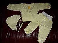 Набор для новорожденных (распашонка, ползунки, шапочка) желтый