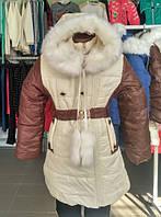 Пальто пуховик  с капюшоном  мех