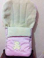 Детский теплый конверт в коляску. Розовый