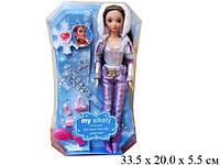 Кукла Sikaly 30см с зимними аксессуарами