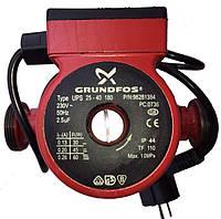 Насос циркуляционный Grundfos UPS 25-40-180 вал керамика + кабель