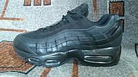 Подростковые и мужские кроссовки Найк аирмакс 95 черные