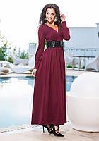 Длинное женское платье юбка клеш французский трикотаж + кожаный пояс Размеры:44,46,48,50