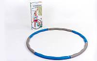 Обруч массажный Hula Hoop WAVE HU-LA