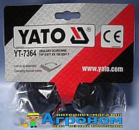 Очки защитные открытые Yato 7364