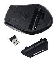 Мышка беспроводная wireless mouse Rapoo