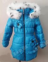 Зимнее пальто на девочку украшенное цветами на рост от 98 до 128 см