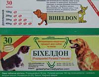 Бихелдон - таблетки от глистов для собак и кошек, 10 шт