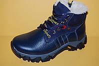 Детские зимние ботинки ТМ Alexandro Код 17880 размеры 32-37