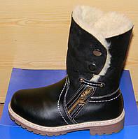 Кожаные сапожки-ботиночки для девочки 32р.-37р.