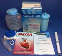 Продам Дыхательный тренажер Самоздрав