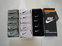 Носки спортивные Nike FIT DRY WICKS комплект 5 пар (3 цвета)