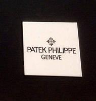 Подарочная коробка для часов с логотипом Patek Philippe