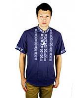 Рубашка с коротким руковом вышитая крестиком и украшенная мережкой темно-фиолетовая