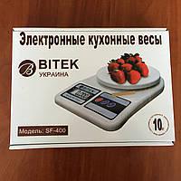Электронные кухонные весы BITEK Украина Модель SF 400 до 10 кг.