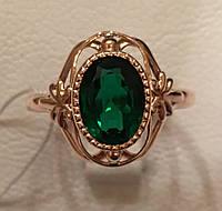 Золотое кольцо с корундом 583 проба СССР