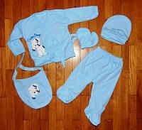 Детский набор для новорожденных Cute мальчик