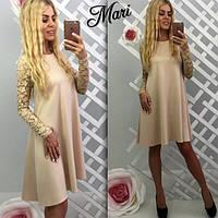 Платье с гипюровыми рукавами свободного кроя трикотаж 6 цветов 2SMmil761
