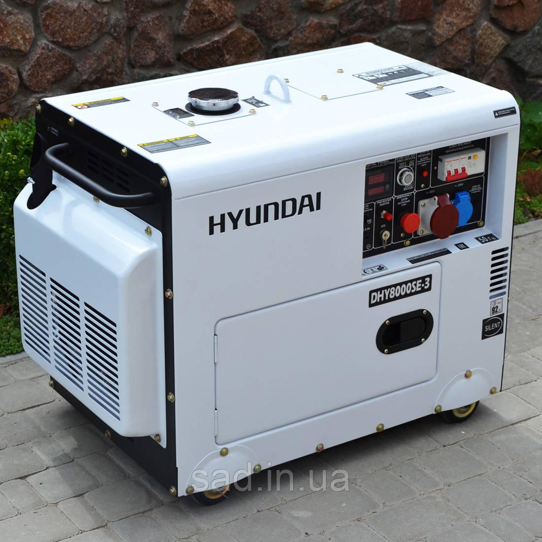 запчасти на дизель-генератор hyundai dhy8000se