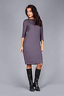 Вязаное платье со структурным узором