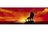 Фотообои на плотной полуглянцевой бумаге для стен 202*73 см из 1 листа: Король Лев